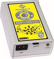 موزیک سرویس بهداشتی و راه پله ویژه خانه هوشمند