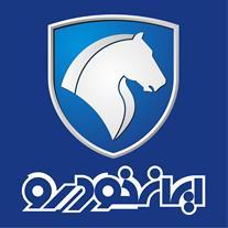 فروش تعداد محدودی محصولات ایران خودروتحویل فوری 96