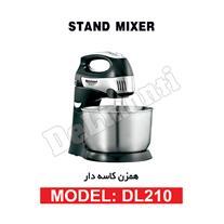 فروش ویژه همزن کاسه دار Delmonti مدل DL 210 - 1