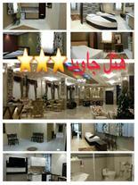 رزرو هتل مشهد ، رزرو بلیط مشهد ، مجری تور مشهد