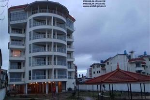 خرید آپارتمان ساحلی سرخرود شمال -  140 متر