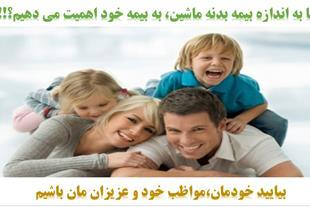 تضمین آینده مالی کودک شما