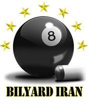 فروش انواع میز های بیلیارد ایران