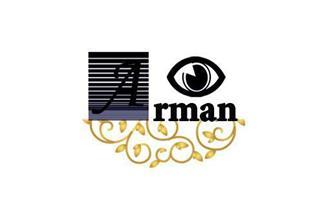 اجرای پروژه های دوربین مداربسته - بازرگانی آرمان