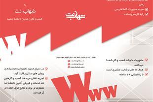 طراحی سایت های حرفه ای با تیمی جوان باشرایط عیدانه