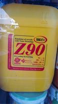 Z90 محصول آب بندی