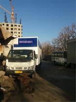 اتوبار و باربری در مناطق غرب تهران