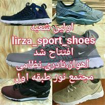 فروش کفش و کتانی خارجی افتتاح اولین شعبه در اهواز