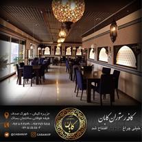 استخدام آشپز - آشپز ایرانی و فرنگی - 1