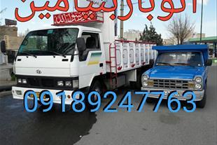 موسسه حمل و نقل بنیامین بار کرمانشاه