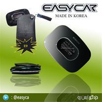 دزدگیر ایزیکار کره EASYCAR
