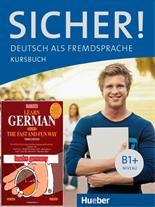 آموزش زبان آلمانی و تحصیل در دانشگاه های آلمان