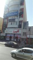 فروش واحد تجاری در کرج ، معاوضه با تهران