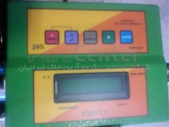 دستگاه کامت 220 ولت ( دستگاه جوش ورق ژئوممبران) - 1