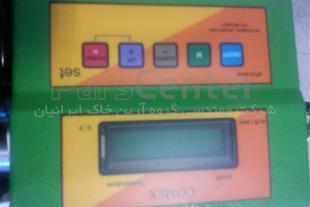 دستگاه کامت 220 ولت ( دستگاه جوش ورق ژئوممبران)