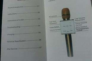 فروش میکروفن بیسیم همراه با اسپیکر - 1