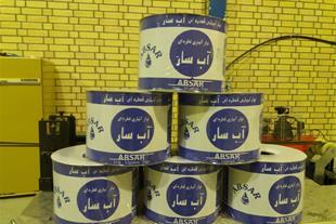 فروش نوار تیپ آب سار قطره در کردستان