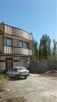 فروش خانه دو طبقه با سند ششدانگ