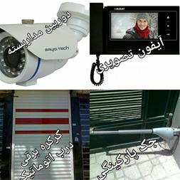 مجری دوربین مدار بسته و سیستم های امنیتی - 1