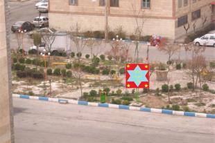 میدان مجتمع مسکونی نور(کیانمهر)
