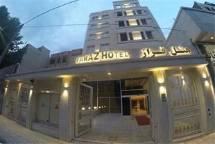 رزرو هتل فراز مشهد