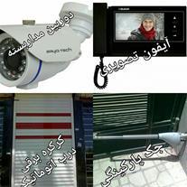 مجری دوربین مدار بسته و سیستم های امنیتی
