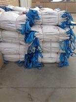 تولید کننده کیسه بیگ بگ - کیسه جامبو بگ