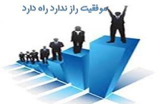 مشاوره ثبت و رتبه بندی شرکت ها