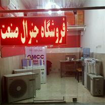 کولر گازی جنرال مشهد