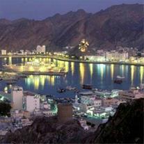 ویزا و تور تجاری عمان ، ثبت شرکت در عمان