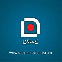 استخدام کارشناس فروش -دعوت به همکاری در بیمه سامان