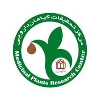 خدمات مرکز تحقیقات گیاهان دارویی دانشگاه شاهد