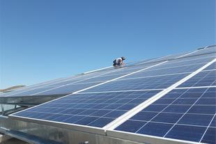 محاسبه رایگان انرژی خورشیدی - 1
