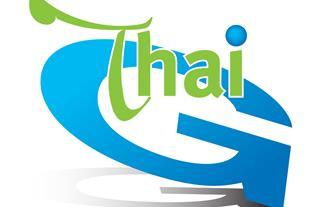 15 روز تور لاکچری گروهی در سال جدید تایلندی