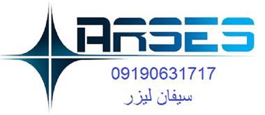 فروش ویژه لیزر گلوری / لیزر حک و مارکینگ فایبر - 1