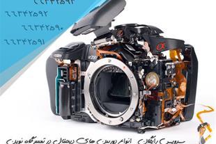 تعمیر دوربین عکاسی درکوتاه  ترین زمان
