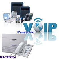 سیستم مخابراتی VOIP و پاناسونیک در شیراز