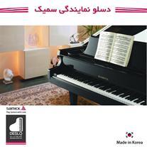 نمایندگى پیانو سمیک - فروش پیانو - 1