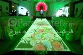سیستم فرش هوشمند در مجالس عروسی