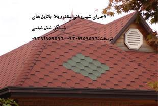 پایدار پوشش (آردواز-شیروانی-آندوویلا-پلی کربنات)
