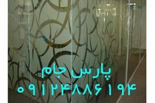 نصب و اجرای شیشه سکوریت