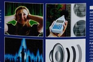 عایق صوت ( رنگ عایق صدا ) با قابلیت جذب 40 % صدا