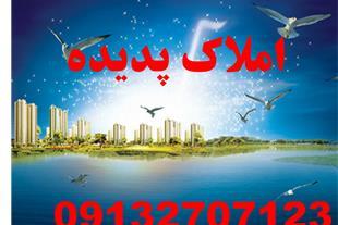 فروش اپارتمان اوکازیون 124متری در شاهین شهر
