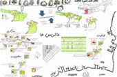 بررسی و تحلیل شهرسازانه