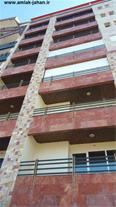 خرید آپارتمان  سرخرود - 200 متر