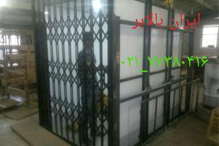 فروش انواع آسانسور صنعتی (با قیمت مناسب)
