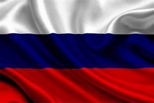 آموزش و ترجمه زبان روسی