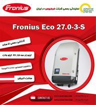 اینورتر خورشیدی Fronius Eco 27.0-3-S
