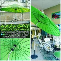 فروش چتر و سایبان پایه وسط