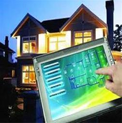 آموزش هوشمند سازی ساختمان در قزوین - 1